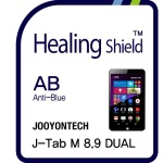 J-TAB M 8.9 듀얼 3in1 블루라이트차단 필름 1매