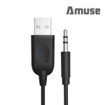 어뮤즈 USB 블루투스 리시버 NBT-02