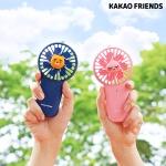 카카오프렌즈 썸머 큐티 미니 선풍기