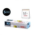(R3) 다용도스탠드지퍼백 (15매) S 402307