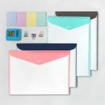 비팬시 멜로우 봉투화일 가로형 세로형 A4파일