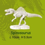 미니공룡뼈발굴 - 스피노사우루스