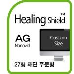 LCD 모니터/올인원 PC 27형 재단 AG 저반사 필름