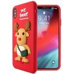 본컬렉션 큐케이스 사슴 아이폰 XS MAX 실리콘케이스