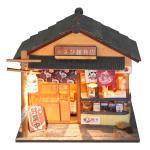 [adico]DIY 미니어처 하우스 - 이자카야