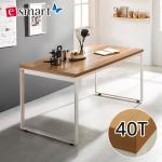 [e스마트] 스틸헤비 테이블 1200x600 (사각다리) 40T