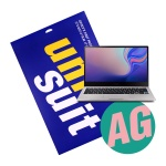 삼성 노트북 7 NT730XBV 저반사 슈트 1매