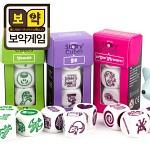 [보약게임] 스토리큐브 - 익스텐션_선사시대/클루