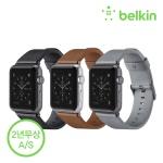 벨킨 애플워치 클래식 가죽밴드 F8W731bt / F8W732bt