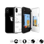 [아이폰11프로]앤드힐 마그네틱 자석 도어 범퍼케이스