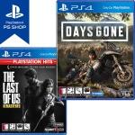 PS4 데이즈곤 DAYS GONE + 더 라스트 오브 어스 리마