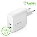 벨킨 40W 듀얼 USB-C PD 3.0 고속 충전기 WCB006