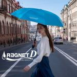 레그넷 D. 리사이클  자동 접힘 거꾸로 우산