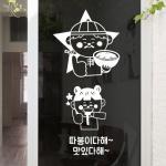 ta190-중국집따봉_그래픽스티커