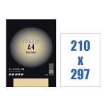 폼텍 A4 크라프트 라벨/LK-3130