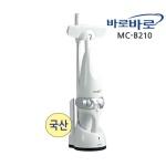 무궁화전자 바로바로 충전식 무선 핸디형 스틱형 청소기 MC-B210