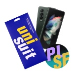 갤럭시Z 폴드3 종이질감 전면 1매+서피스 2종 각 1매