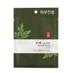 [아모레퍼시픽] 일리윤 쑥진정마스크 10매