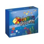 [조이매스]무지개물고기 살리기 대작전(보드게임)