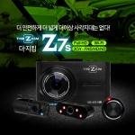 더지킴 Z7S 블랙박스 리모컨 사각지대 광시야각 WIFI