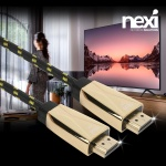 (NEXI) 넥시 V2.1 파인골드 HDMI케이블 (0.5m~3m)
