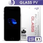 [프로텍트엠] 레볼루션글라스 프라이버시 정보보호 강화유리/방탄액정보호필름 아이폰7플러스/iPHONE7 Plus