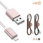 랩씨 Lightning Leather Cable A.L 라이트닝 레더 케이블[8핀][1.8m]