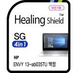 HP 엔비 13-ab035TU 시크릿가드 안티블루 보안기 1매