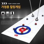 컬링게임(대형) (구성품:컬링스톤+스틱+카페트)