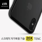 아이폰 X 스크래치 자가복원 TENC 투명 케이스