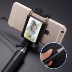 미니 셀카봉 거울 접이식 후면카메라 리모컨장착 m2