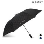 탠디 다이아 2단우산