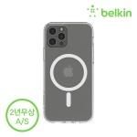 벨킨 아이폰12 프로 마그네틱 항균 케이스 MSA002bt