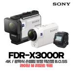 소니 4K 액션캠 BOSS FDR-X3000R/리모트 키트 + 16GB 패키지