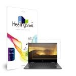 HP 엔비 X360 13-ar0078AU 블루라이트차단 액정필름