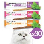 애니홀릭 엘라이신 스틱x30P (3종 맛선택) 고양이간식