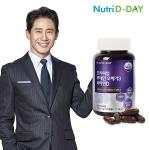 [뉴트리디데이] 프리미엄 루테인 오메가3 비타민D 1병