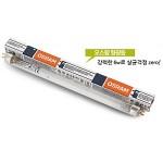 레이퀸 젖병소독기 자외선 살균 램프