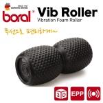 보랄 무선 폼 롤러 전동 마사지기 BR-V900FM