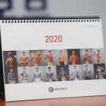 2020년 인천 소방관 달력(2020 INCHEON FIREFIGHTERS)