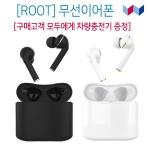 [ROOT] 무선이어폰/SPB-M500