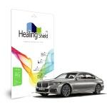 BMW 7시리즈 2019 리어모니터 13형 저반사 액정필름