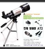 [DASOL]천체망원경300 mm