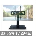 TMS-TTS55 탁상용 TV스탠드 TV거치대 32형-55형