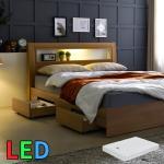 모델하우스 LED조명 서랍 침대 퀸(라텍스독립) KC155