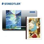 스테들러 전문가용 수채색연필 60색/125M60