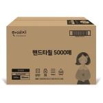 무형광 핸드타월 5000매