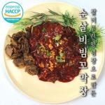 [맷셰프] 맛의달인 매콤하고 쫄깃한 양념꼬막장 400g