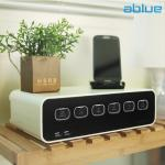 [에이블루] 박스탭 USB충전형 멀티탭 2개SET