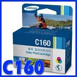 삼성 정품 INK-C160 칼라 SCX-1480/1860F/1860FA INK C160
